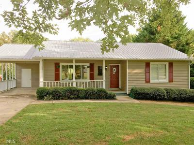 Clermont Single Family Home Under Contract: 5894 Gailey