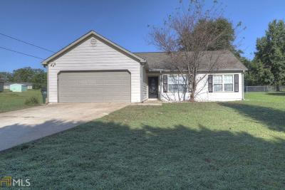 Senoia Single Family Home For Sale: 1102 Highway 85
