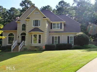 Lagrange Single Family Home Under Contract: 214 Northridge Dr
