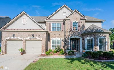 College Park Single Family Home For Sale: 5742 Jamerson Dr
