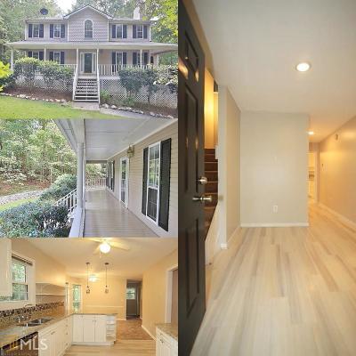 Greystone Single Family Home For Sale: 5051 Greystone Pl