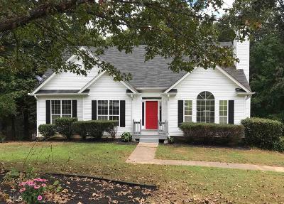 Sharpsburg Single Family Home For Sale: 15 Banbury Cross