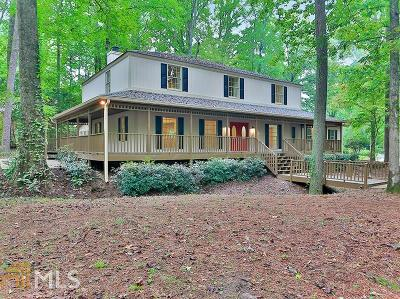 Peachtree City Single Family Home For Sale: 17 Argyll Dr