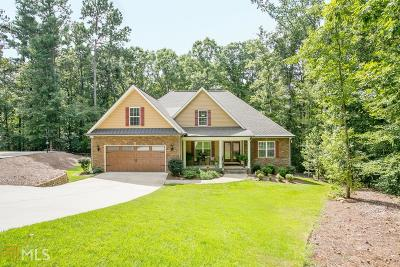Carroll County Single Family Home Under Contract: 3177 Greenhill Pl