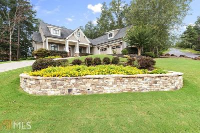 Cartersville Single Family Home For Sale: 31 Somerset Ln