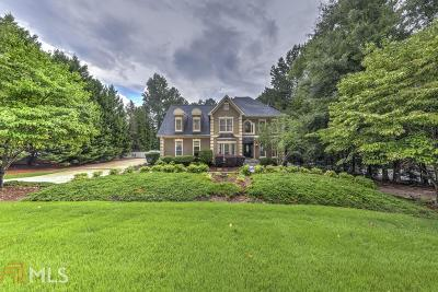 McDonough Single Family Home Under Contract: 229 Montrose Dr