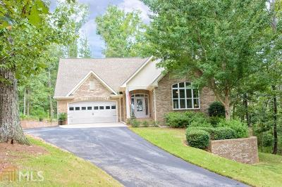Carrollton Single Family Home Under Contract: 24 Hickory Trace Ct