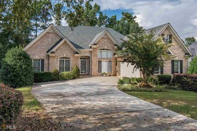 Villa Rica Single Family Home For Sale: 1007 Fairway Seven