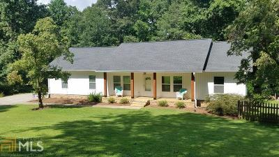 Carroll County Single Family Home For Sale: 105 Forrest Cir