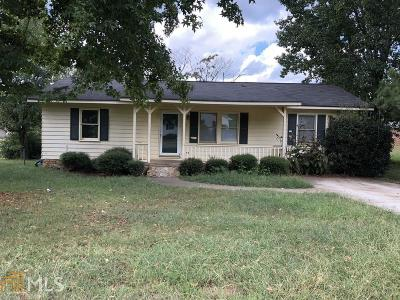 McDonough Single Family Home Under Contract: 15 Greenview Dr