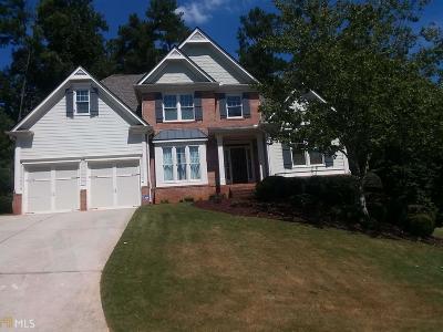 Douglasville Single Family Home For Sale: 9842 St Andrews Ct