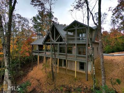Gilmer County Single Family Home Under Contract: 200 Muffle Ct