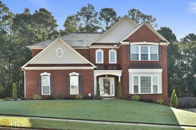 Newnan Single Family Home New: 86 Stonebridge Blvd