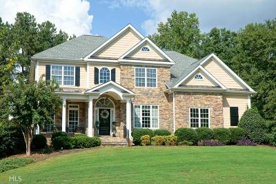 Mcdonough Single Family Home New: 225 Primstone Way