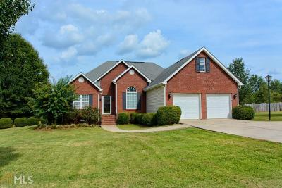 Carrollton Single Family Home Under Contract: 109 Central Heights Dr