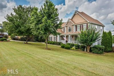 Douglasville Single Family Home Under Contract: 148 Ridge Brooke Ln