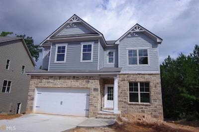 Braselton Single Family Home For Sale: 6185 Mulberry Park Dr