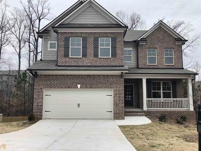 Braselton Single Family Home For Sale: 6177 Mulberry Park Dr