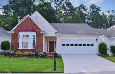 Peachtree City Single Family Home Under Contract: 2027 Village Park Dr