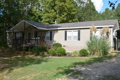 Elbert County, Franklin County, Hart County Single Family Home New: 2530 Imagine Dr