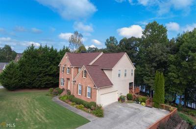 Hoschton Single Family Home For Sale: 1066 Arbor Lake Walk
