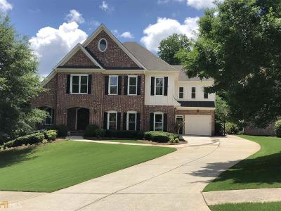 Dacula Single Family Home Under Contract: 1936 Forest Vista Ct