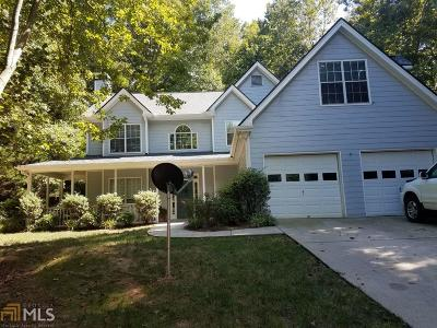 Dawsonville Single Family Home New: 119 Valley Brook Cir