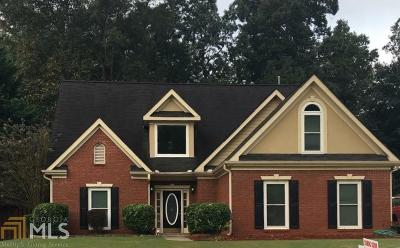 Suwanee Single Family Home Back On Market: 4068 Rosewood View Dr