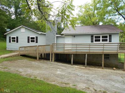 Union County Single Family Home Under Contract: 121 Martin Ln