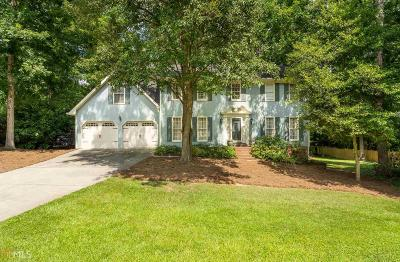 Clayton County Single Family Home New: 8338 Seven Oaks Dr
