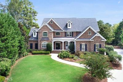 Cumming GA Single Family Home New: $815,000