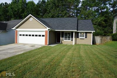 Morningside Single Family Home Under Contract: 4302 Morningside Dr