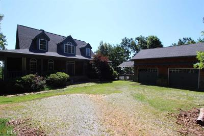 Dawson County Single Family Home For Sale: 1212 Upper Sassafras Pkwy