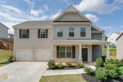 Braselton Single Family Home New: 1572 Adams Ave