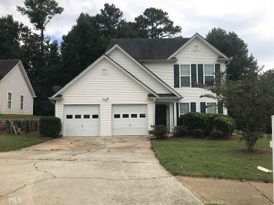 Dallas Single Family Home For Sale: 225 Mt Laurel
