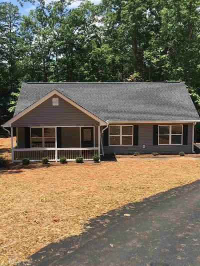 Dahlonega Single Family Home New: Anderson Dr #15