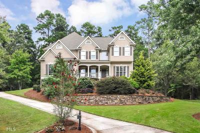 Peachtree City Single Family Home For Sale: 211 Portico Pl