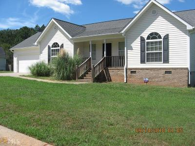 Elbert County, Franklin County, Hart County Single Family Home New: 145 Ramsey St