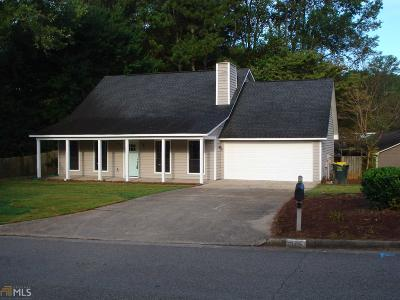 Johns Creek Single Family Home Under Contract: 115 Braided Blanket Bluff