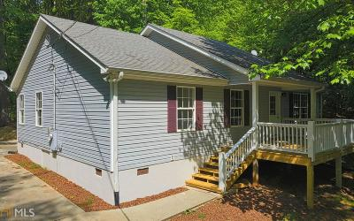 Blairsville Single Family Home Under Contract: 147 Kirksey Cove Rd