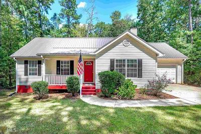 Monticello Single Family Home Under Contract: 2 Purple Hawk Ct
