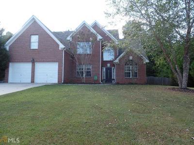 McDonough Single Family Home New: 73 Lakesprings Dr