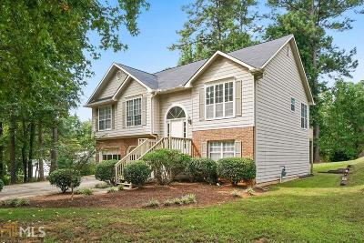 Stockbridge GA Single Family Home Back On Market: $199,900