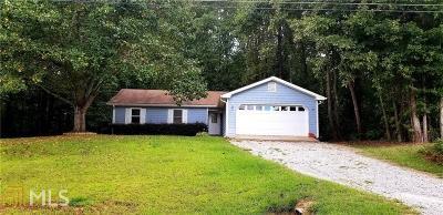 Dawson County Single Family Home New: 136 Heard