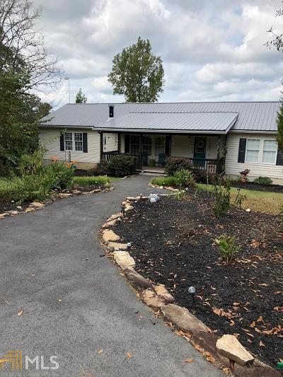 Buckhead, Eatonton, Milledgeville Single Family Home New: 172 Glenwood Springs Ter