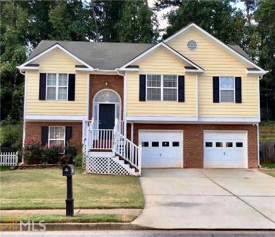 Lilburn Single Family Home Under Contract: 370 Tambec Trce