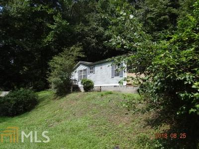 Fannin County Single Family Home For Sale: 103 Creek Front Ln