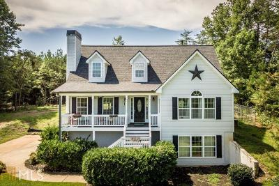 Dawsonville Single Family Home For Sale: 130 Bethany Dr