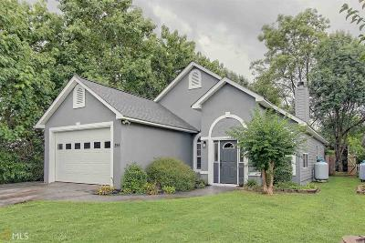 Hiawassee Single Family Home For Sale: 356 Blue Sky Dr #4