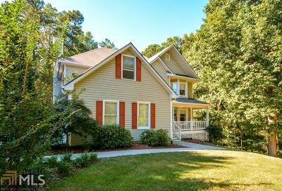 Loganville Single Family Home New: 2661 Round Ridge Rd
